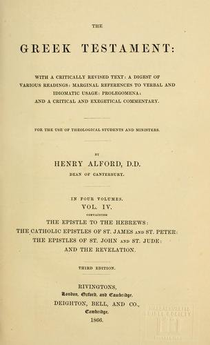 Henry Alford - Greek Testament Cover vol-IV